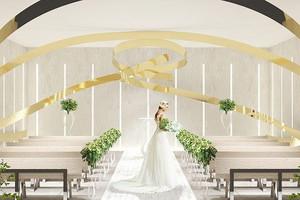 小さな結婚式 大宮チャペル