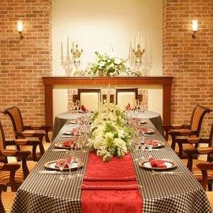 YUIプラン~挙式と家族だけのお食事会プラン~