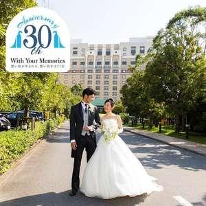 【お得な30個の特典付き】開業30周年記念プラン