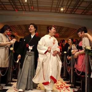 Japanese Modern Wedding Plan