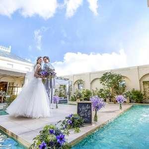 1組限定!【2019年9月】の結婚式!人気の魅力満載プラン