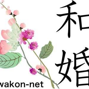 縁(enishi) 神前式+10名会食プラン 花山椒