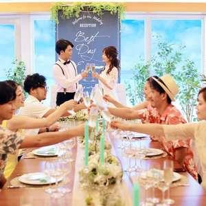 贅沢フルコースでゲスト様とパーティープラン パパママ婚歓迎!
