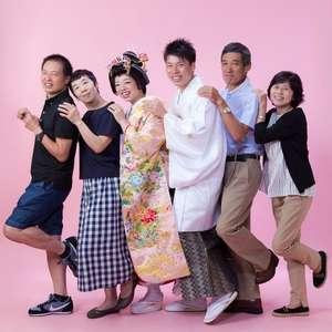 【10名様プラン】極めつけの家族婚「加賀舞」