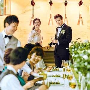 【料理を楽しむレストラン風ウエディング】お食事会プラン