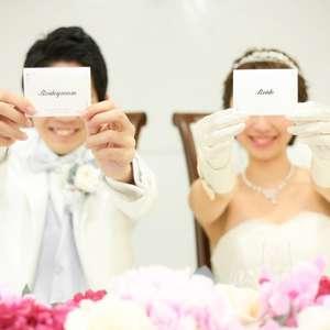 【サマープラン】白亜の挙式で叶える7.8月限定ウェディング☆