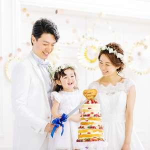 【パパママ&キッズ婚プラン】とっておきの家族記念日を!
