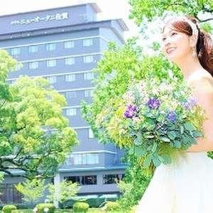佐賀県で結婚式プラン 佐賀市・神埼市在住の方限特別プラン