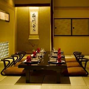 【結納プラン】両家が揃い絆を結ぶ『日本の伝統行事』