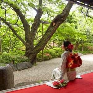 【和装プラン】作家着物など250着×日本庭園で本格和婚
