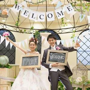 【9月挙式限定】ご家族婚プラン