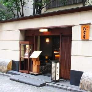赤坂氷川神社×料亭ウェディング【松葉屋】