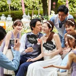 西東京エリアにお住まいの方限定『地元婚プラン』