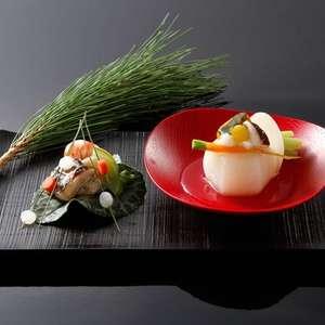 ゲスト満足度重視の厳選  【和】料理プラン