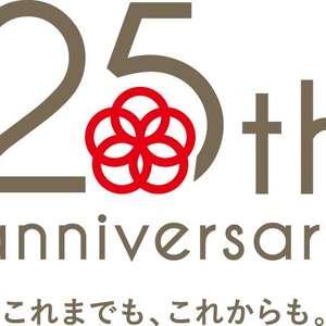新登場★25周年キャンペーン!アニバーサリープラン