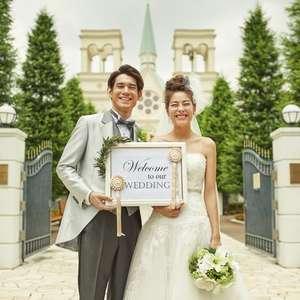 ~結婚式パーティ二次会プラン~