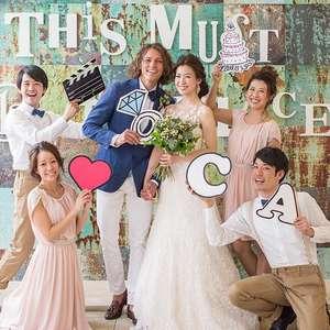 ◆お得な平日挙式◆リラックスしながらお得に結婚式を叶えよう!