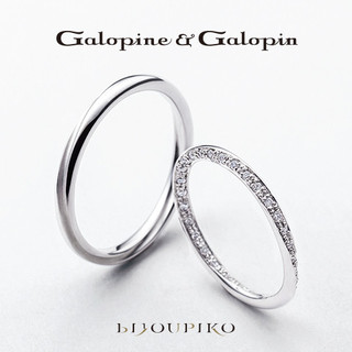 【Galopine&Galopin】cercle-セルクル-