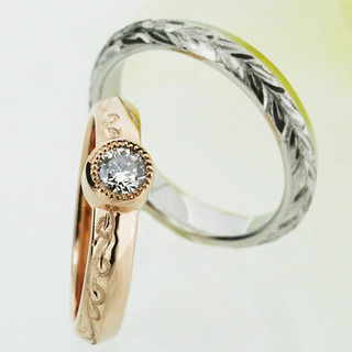 Canoe Solitaire Ring