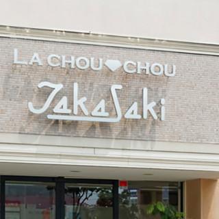 La chou-chou