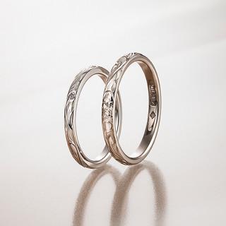 maleana ring