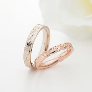 hanalima ring