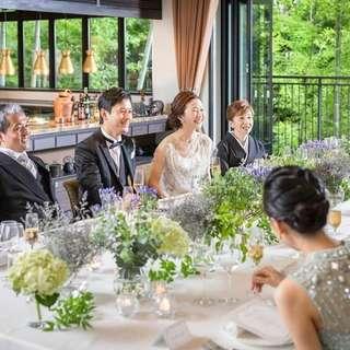 【挙式+お食事会Family Weddingプラン】10名44万円