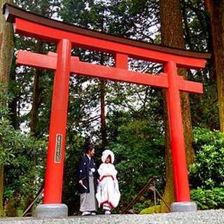 「箱根神社」神前式&邸宅貸切ウェディング<20~60名様>