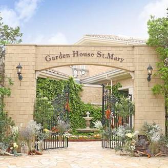 緑や花々に彩られたゲートが出迎えるレストラン「ガーデンハウス セントメリー」