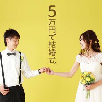 結婚式は2人らしく肩に力を入れすぎず、かしこまりすぎず♡♡♡森の見える小さなチャペルでアットホームに!!!