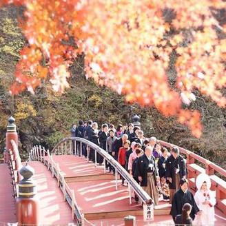 国の重要文化財である神橋を花嫁行列で渡る「神橋幸せ渡り初め」 神職と八乙女の導きによって行われる大人気の儀式です。