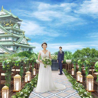 大阪城を至近に臨むガーデンチャペル。絶景のロケーションの中で非日常のセレモニーが執り行われる。