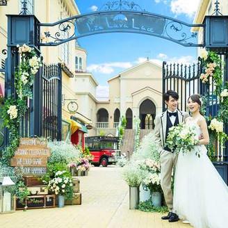 小さな頃から憧れた結婚式をここで叶えよう