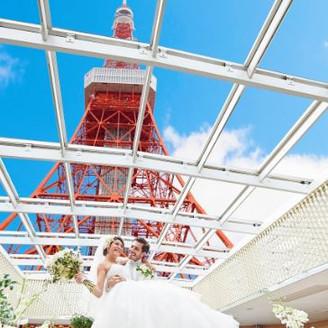 東京のシンボルの麓で大切なゲストの皆様と特別な時間を・・・