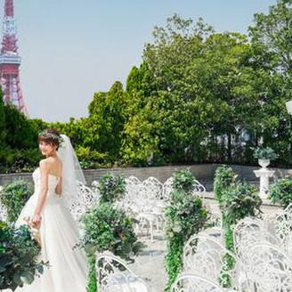 【東京タワーを目の前に挙式!!】緑に囲まれ、開放的に皆様に過ごしていただけます。