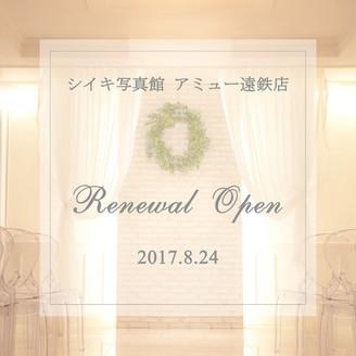 浜松駅マエ遠鉄百貨店新館7Fチャペルリニューアルオープン!