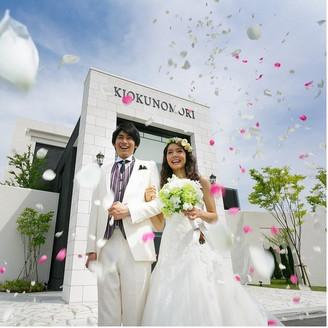 """美しい自然と季節を感じながら過ごす これから一生涯忘れない """"結婚式"""" を記憶に。"""