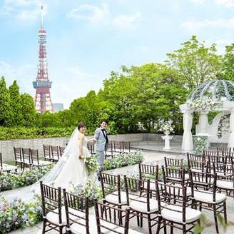 【東京タワーを目の前に挙式!】緑で開放的な空間にて皆様に楽しんでいただけます!
