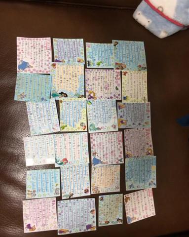 メッセージカードは画用紙で作ったツ , 結婚式準備レポ
