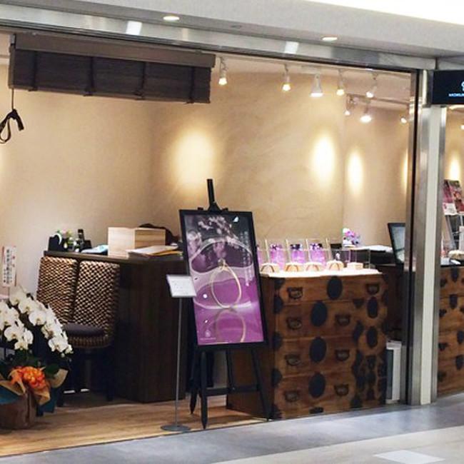 名古屋ユニモール店