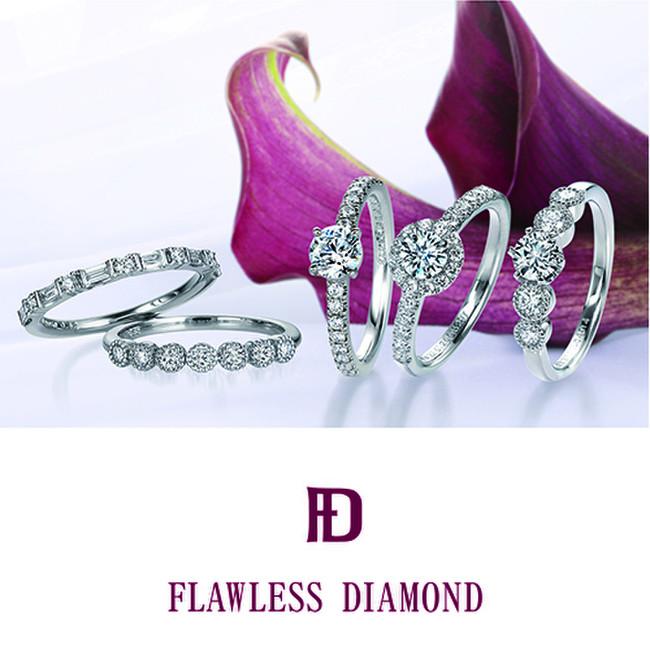 FLAWLESS DIAMOND JAPAN