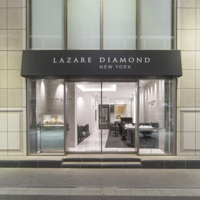 ラザール ダイヤモンド ブティック 仙台店