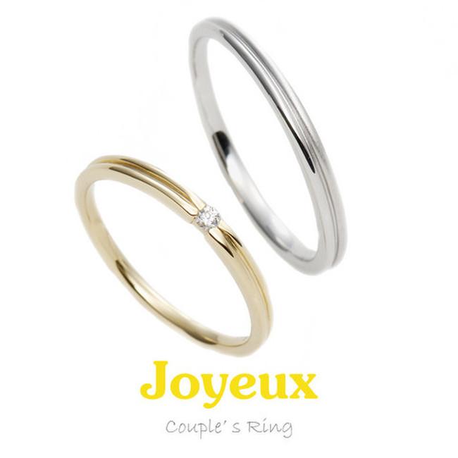 Ray (JY011020-JW01200H)