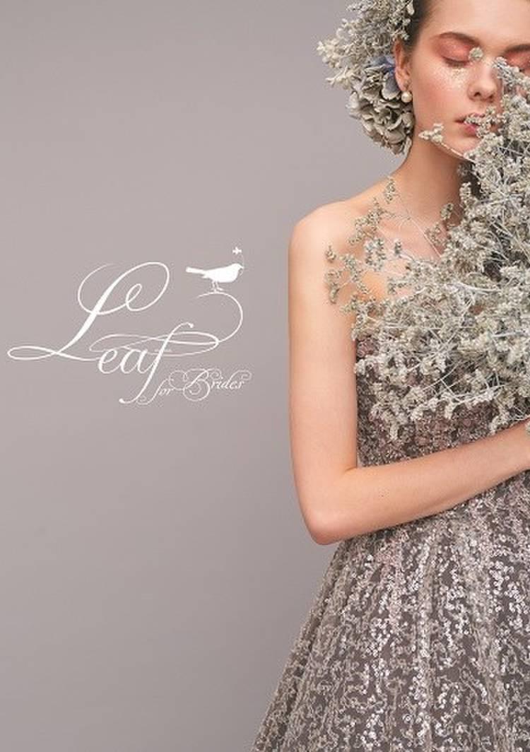 Leaf for Brides logo