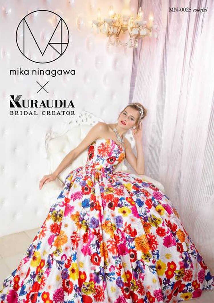 M/mika ninagawa MN-0025 カラフル 2枚目