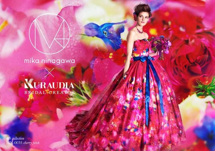 MN-0035 cherry pink 2枚目