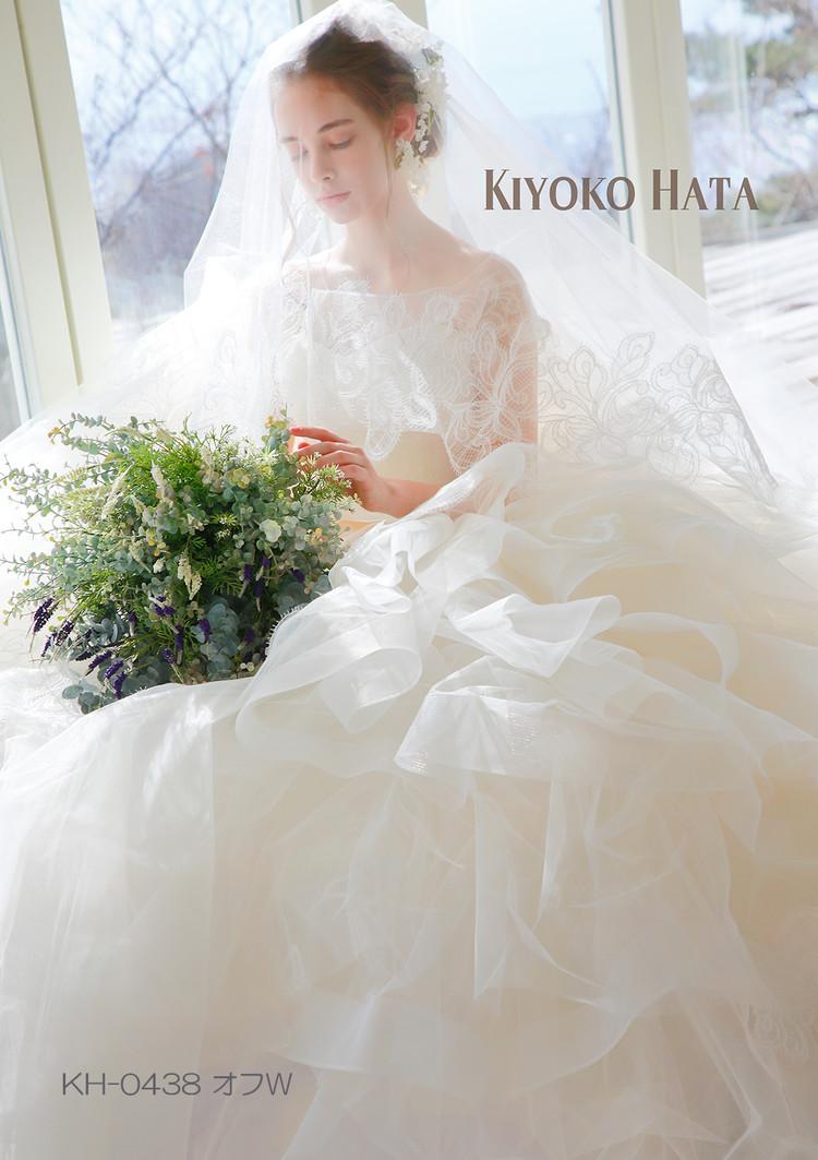 【KIYOKO HATA】 KH-0438 Off White 3枚目