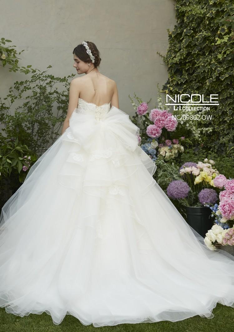 【NICOLE】 NC/09802 Offwhite 2枚目
