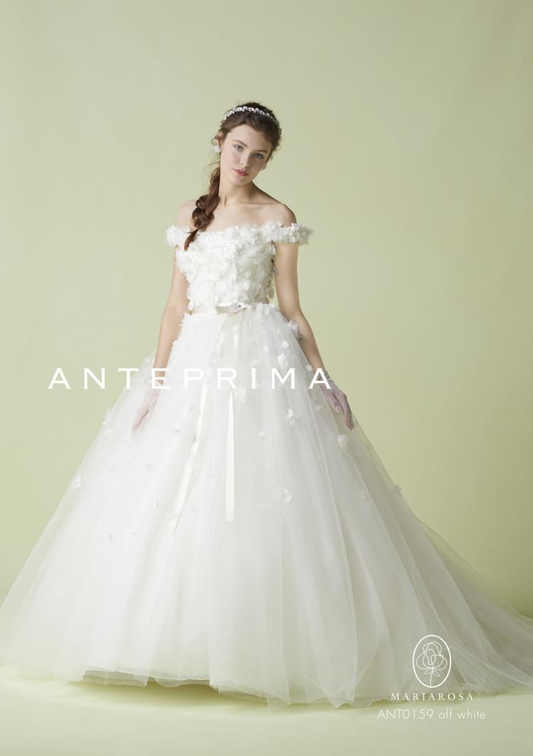 【ANTEPRIMA】 ANT0159 off white 2枚目