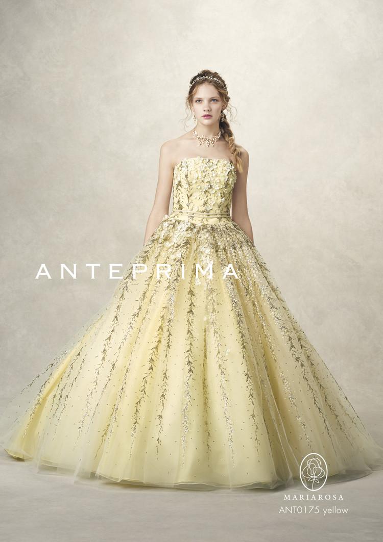 【ANTEPRIMA】 ANT0175 yellow 1枚目